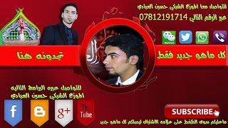 ياموسى السجين المنشد محمد قاسم الموزع حسين علي العبادي