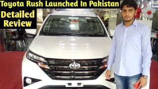Toyota Rush Launched In Pakistan - Detailed Review - Price - Specs & Features - All You Need To Know