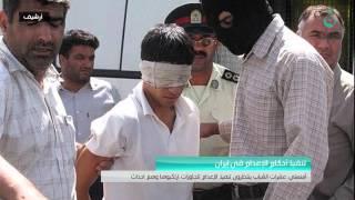 ايران | امنستي : عشرات الشباب ينتظرون تنفيذ الاعدام لتجاوزات ارتكبوها وهم أحداث