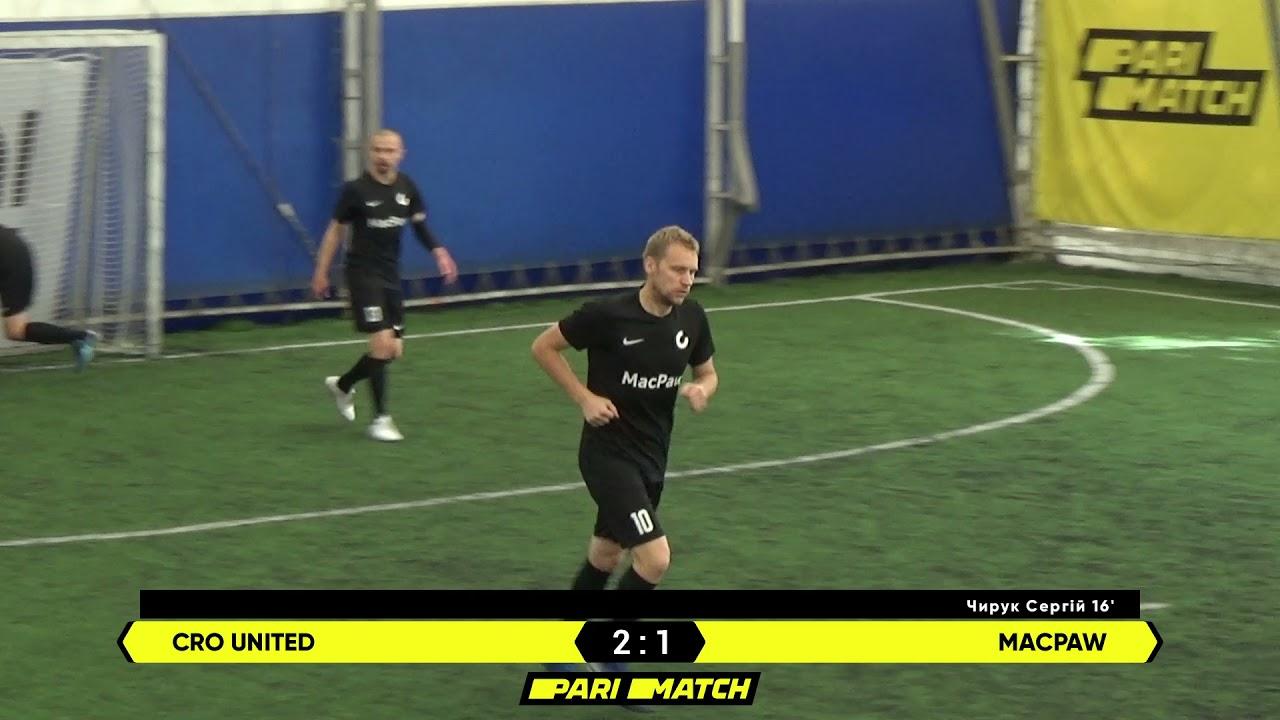 Огляд матчу | CRO United 3 : 2 MacPaw