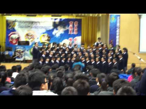CWGC Choir - One Child (2013 Christmas Service - Junior Form)