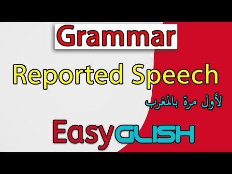 Reported Speech - Grammar - شرح الدرس بالدارجة المغربية