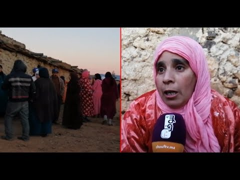 في أول فيديو..التفاصيل الكاملة حول فاجعة إفران التي هزت المغاربة