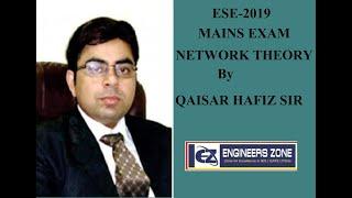 IES Topper's Trick for IES Mains Exam By IES-Topper AIR-02 Qaisar Hafiz Sir.