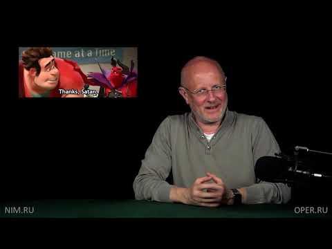 Гоблин - Как китайцы кладут прибор на санкции США