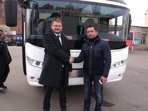 Купить пассажирский автобус Луцк - YouTube