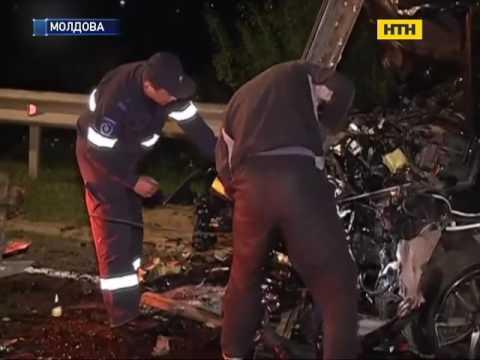 Страшная авария с украинцами в Молдове