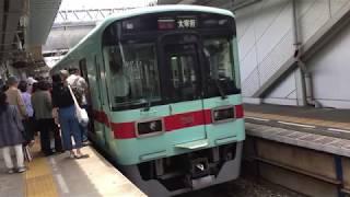 前面展望 西鉄太宰府線 西鉄二日市→太宰府