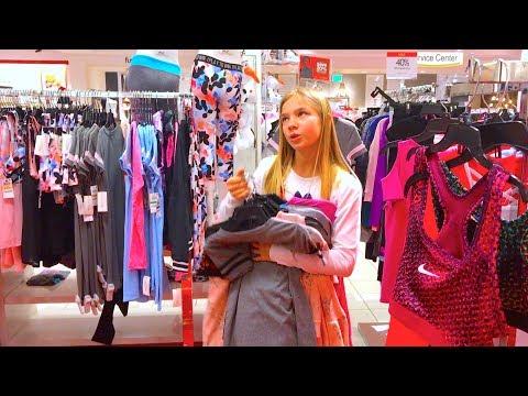 ЧТО ЭТО — ШОППИНГ или ПРОГУЛКА по магазинам? Какую одежду я купила?