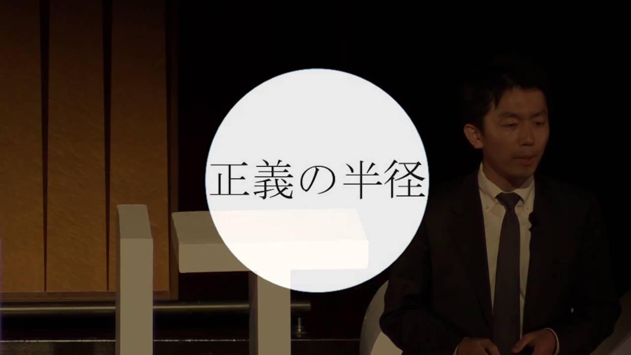 自分を削り出す生き方 | Yuji Yamamoto | TEDxUTokyo