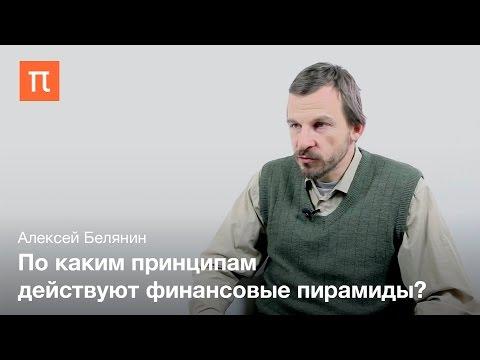 Белянин Алексей -