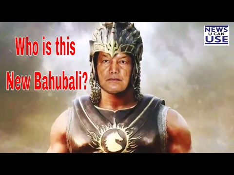 Bahubali 2 Harish Rawat Uttarakhand Elections 2017 Viral Video Funny Video