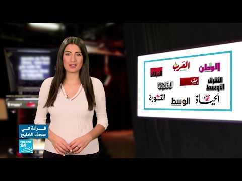 اتجاه لزيادة رسوم الولادة للوافدات في الكويت  - نشر قبل 2 ساعة