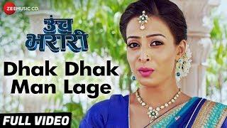 Dhak Dhak Man Lage - Full Video | Unch Bharari ...