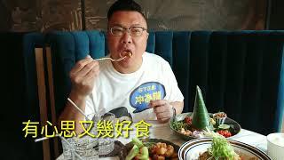 曼谷大學區內吃靚靚泰古菜