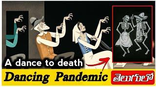 Dancing plague of 1518 in telugu | Aryan Vibes