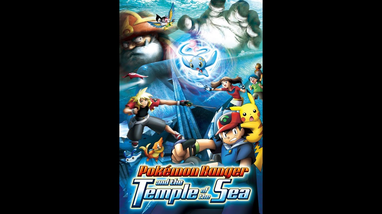 Opening To Pokemon Ranger And The Temple Of The Sea Dvd Youtube