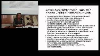 Особенности педагогического процесса в дошкольной образовательной группе Гоголева Г С