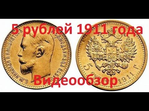 Обзор монет видео набор монет города герои купить