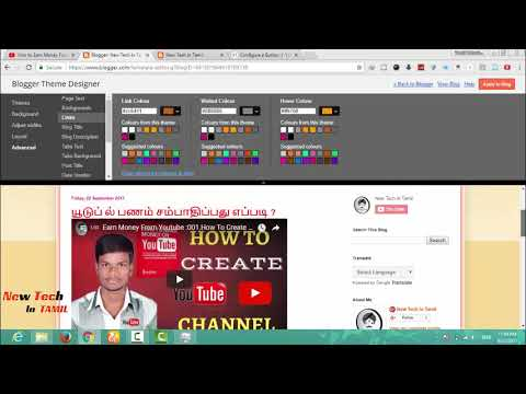 13, How To Change Total Blog Design And Color- Earn Money From Blog - Blogger Tutorials in Tamil