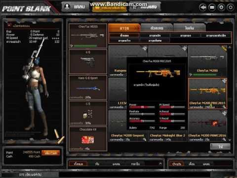 ขายรหัสPB-ยศ1ดาว3500โอนปืนโค็ดM200คุ้มสัสๆ