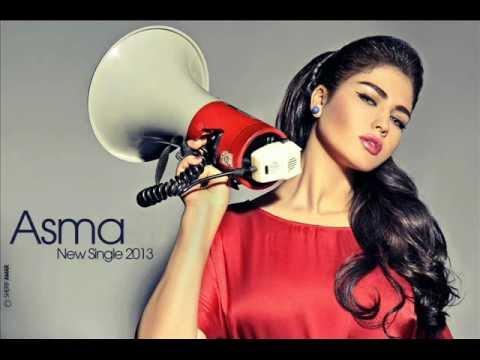 Assma - Ana Maly .. Master Q.
