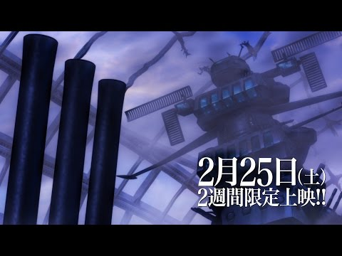 『宇宙戦艦ヤマト2202 愛の戦士たち』第一章本予告(60秒ver.)