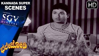 Kannada Scenes | Dr.Rajkumar Super Acting Scenes and more | Bhale Jodi Kannada Movie | Balakrishna