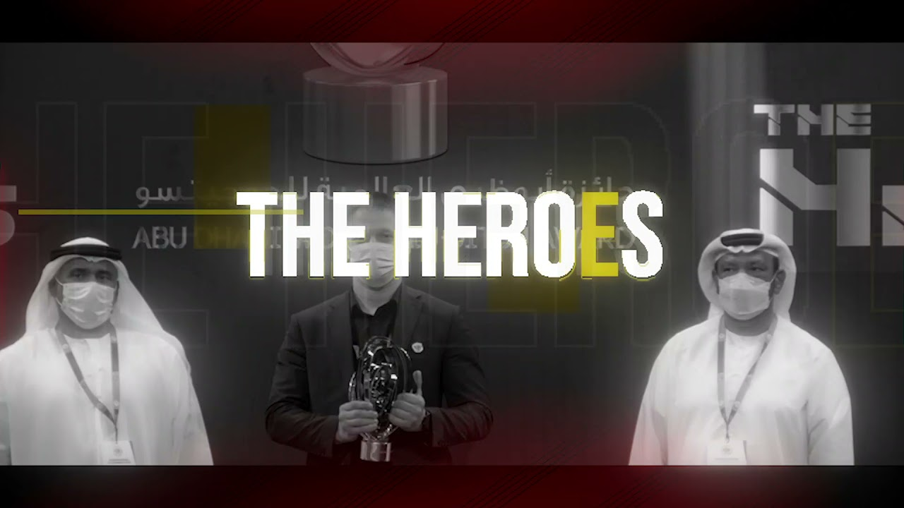 12th ADWPJJC - Heroes Ceremony
