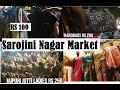 Sarojini Nagar Market | Branded Clothes starting Rs.100 Best Clothing in Sarojini Nagar |