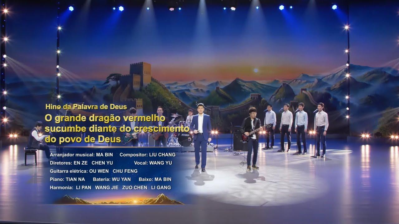 """Música gospel 2020 """"O grande dragão vermelho sucumbe diante do crescimento do povo de Deus"""""""
