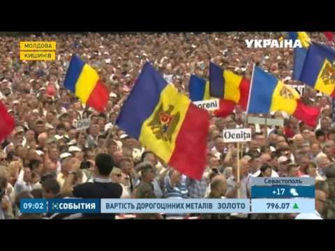Молдова - очень маленькая страна (клип к песне)