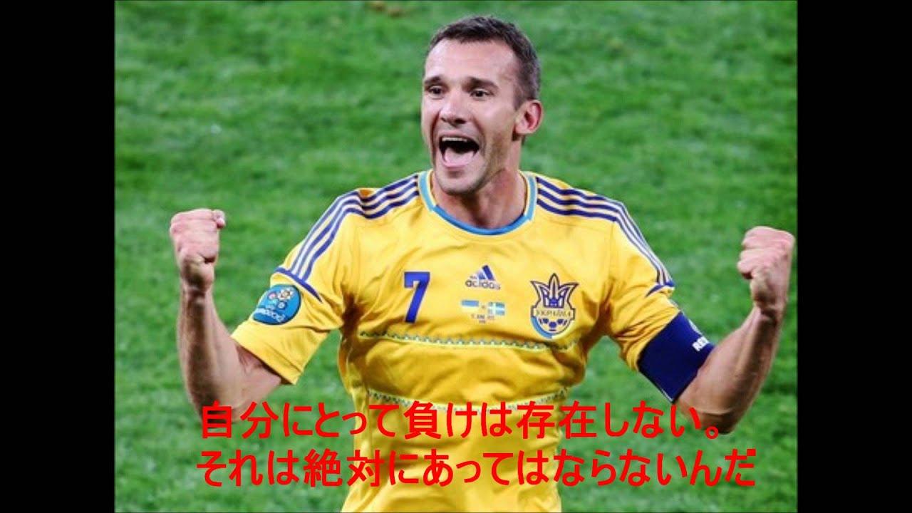サッカー名言3 , YouTube