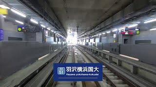 相鉄 新型車両「12000系」前面展望ムービー(新宿~西谷)