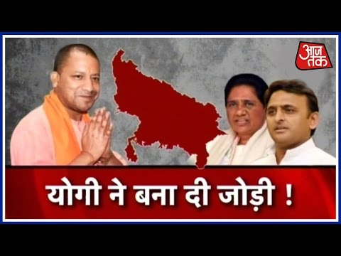 Are BSP And SP Planning To Come Together Against CM Yogi Adityanath?