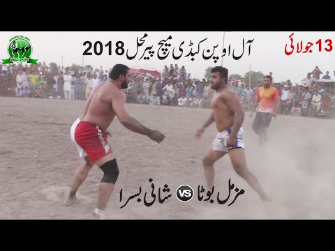 All Open Kabaddi Match 2018 Pakistan Per Mahl | Shani Basra Vs Muzmal Boota thumbnail