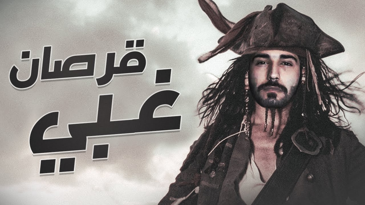 قراصنة ضايعين في البحر ! | Sea of thieves