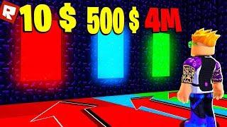 ПОРТАЛ В ДРУГОЕ ИЗМЕРЕНИЕ ЗА 4.400.000 $$$ | Roblox