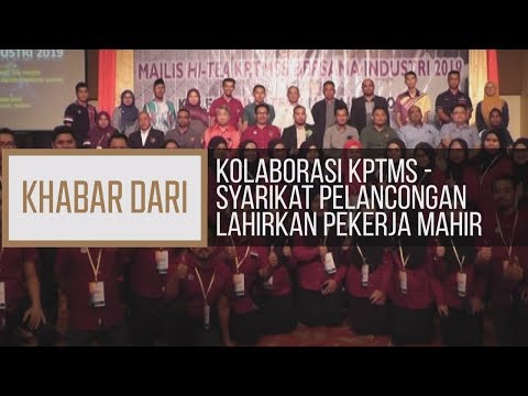 Khabar Dari Sabah: Kolaborasi KPTMS - Syarikat pelancongan lahirkan pekerja mahir