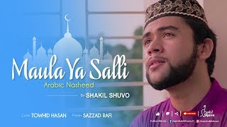 Maula Ya Salli - Arabic Nasheed 💜 | Shakil Shuvo | New Islamic Song 2020
