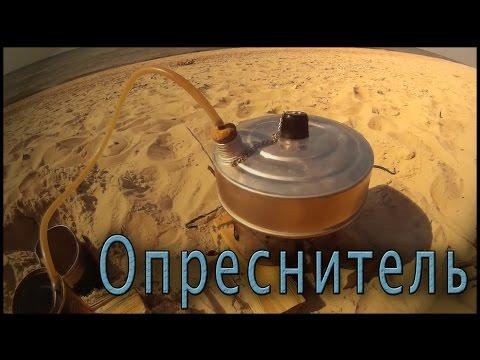 Как делать ванночки с морской солью :: ванна для ног с