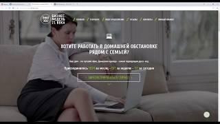 рекрутинговый сайт Эльвира Васильева1