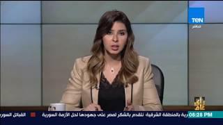 رأي عام - طالبة تفجر عبوة ناسفة خلال مشاجرة مع جيرانها في كرداسة بسبب خلافات الجيرة