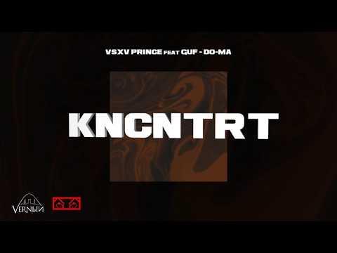 V $ X V PRiNCE & GUF - ДО-МА (KNCNTRT 2020 ALBUM)