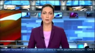 Программа «Время» Первый канал Новости 31 07 2015