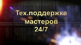 Обучение и ремонт вмятин без покраски в Москве.