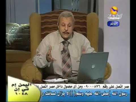 حماية الأبناء من المخاطر - الحلقة الرابعة - الجزء 5/5 | د.مجدي هلال