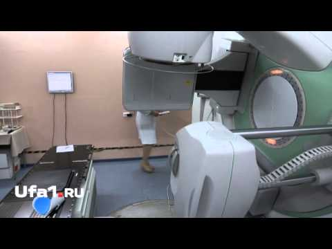 Центр ядерной медицины в Уфе