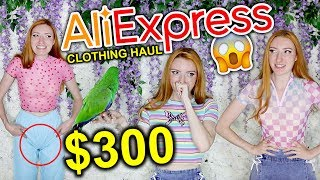 ALIEXPRESS HAUL | $300 ALIEXPRESS CLOTHING HAUL & TRY ON 2019