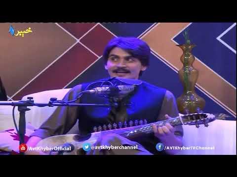 AVT Khyber Pashto songs 2018, Yao Bhangre